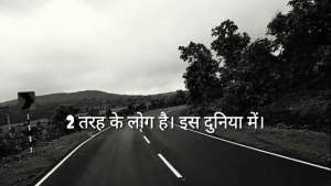 Sandeep Maheshwari Motivational whatsapp status