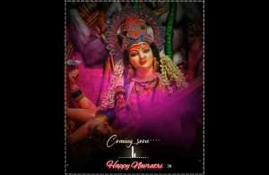Read more about the article Happy Navratri Status Happy Navratri Whatsapp Status Happy Navratri Status 2020
