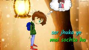 Read more about the article Sorry baby maaf kar de heart touching sorry status sad whatsapp status