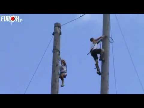 A Tree Climbing Competition