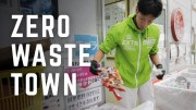 The Japanese Town That Produces No Trash