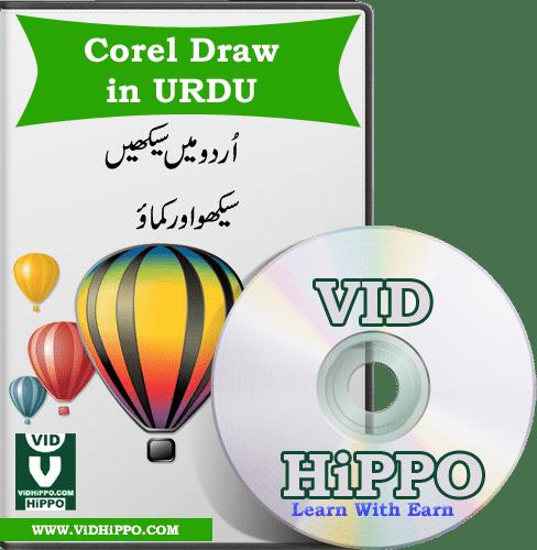 CorelDRAW in Urdu - ViDHiPPO.Com