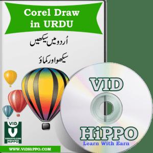 corel-draw-logo