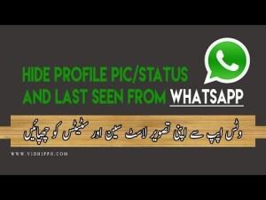 hide profile picture on whatsapp