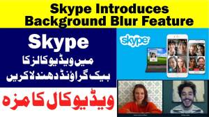 Skype Introduces Background Blur Feature