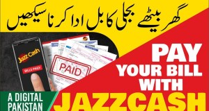 Pay Electricity Bill Through JazzCash