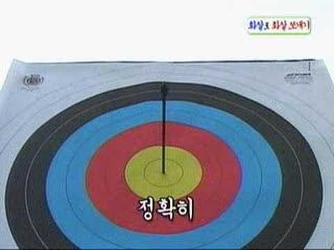 Robinhood of South Korea