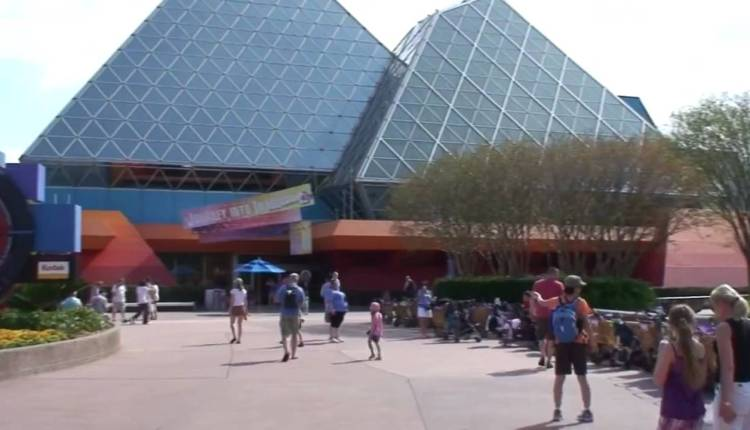 The Imagination Pavilion in Epcot Center