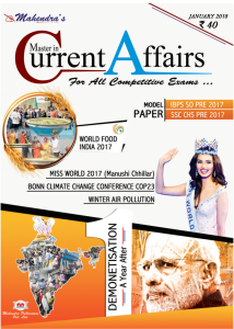 Mahendra's Current Affairs January 2018 English & Hindi PDF