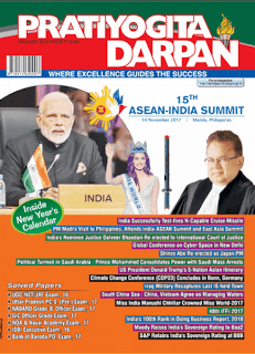 Pratiyogita Darpan January 2018 in English