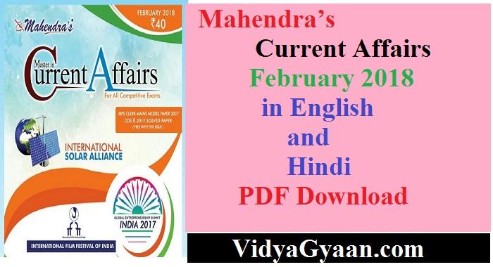 Mahendra's Current Affairs February 2018 in English and Hindi