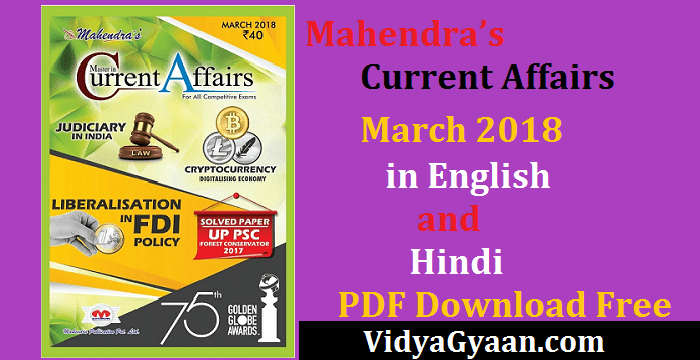 Mahendra's Current Affairs March 2018 in English and Hindi PDF Download