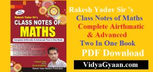Download Rakesh Yadav Sir 's Class Notes of Maths PDF in Hindi