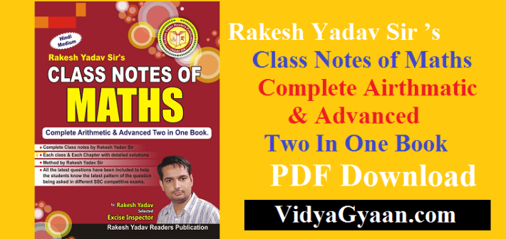 Download Rakesh Yadav Sir 's Class Notes of Maths PDF in Hindi