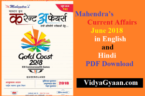 Mahendra's Current Affairs June 2018 in English and Hindi PDF Download