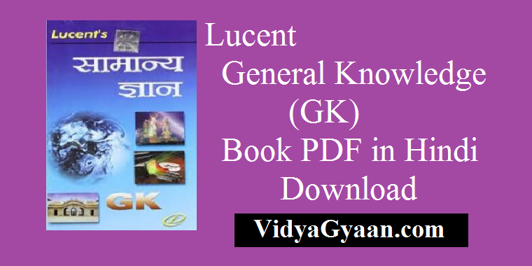 English pdf in science general book lucent