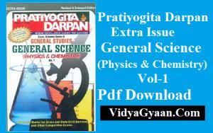 Pratiyogita Darpan Extra Issue – General Science (Physics & Chemistry) Vol-1 Pdf