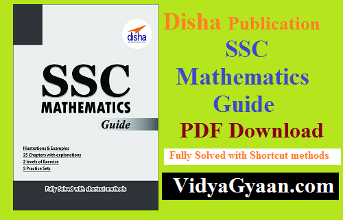 Higher Mathematics Pdf