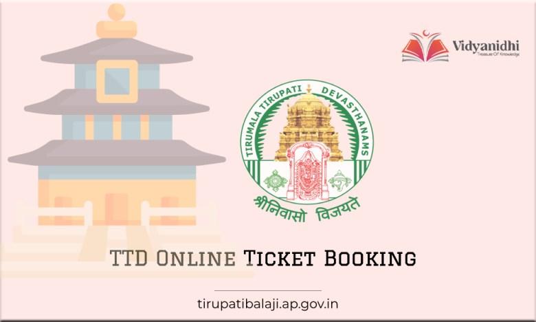 ttd 300 rs ticket online booking