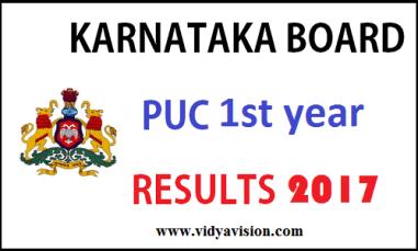 Karnataka PUC 1st year Results 2017