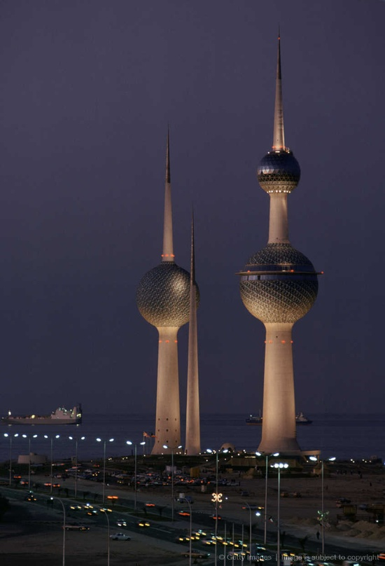 sferele din kuweit