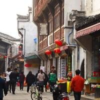 China's Confucius Merchants