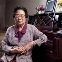 Tu Youyou - First Chinese Woman Won Nobel Prize