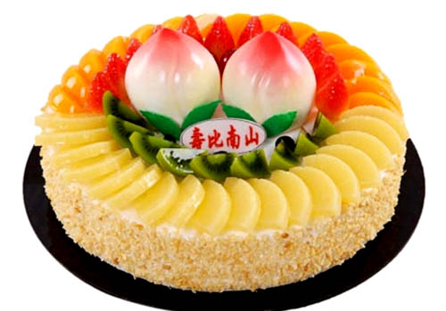 Outstanding Chinese Cakes All Things Chinese Birthday Cards Printable Nowaargucafe Filternl