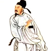 China's Classic Literature - Xiwen