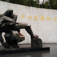 May 30 Movement in Shanghai