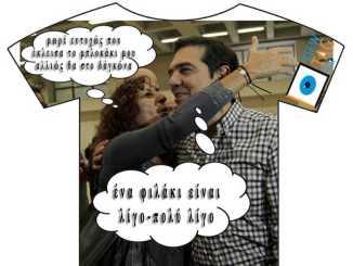 t-shirt-stories-tsipras-filaki-viewtag