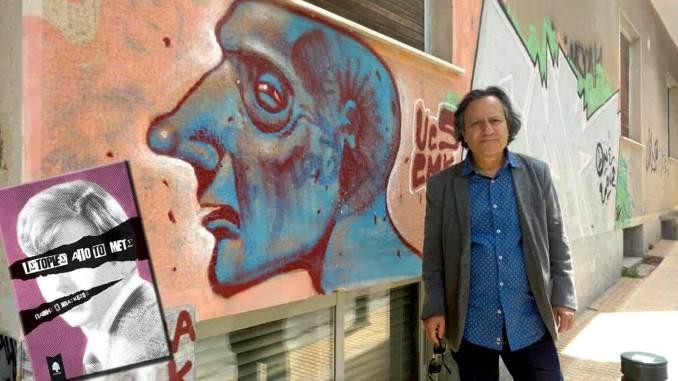 Γιάννης Μπασκόζος: Με απογοητεύει η amoral πολιτική