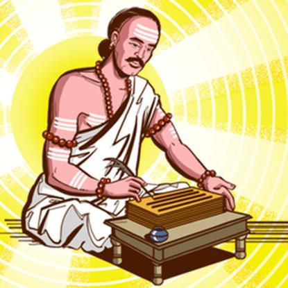 Image result for ugadi panchanga sravanam