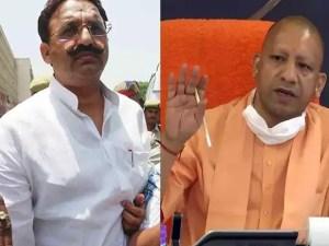 VIJAY UPADHYAY-UPCM Announce,'Mafia Mukhtar Ansari's End of Empire