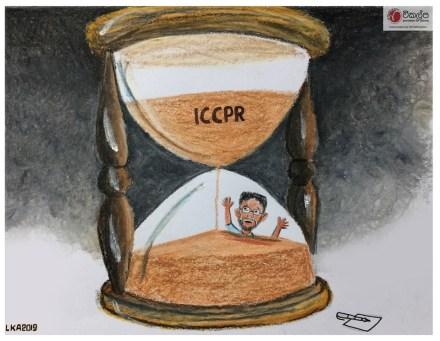 vikalpa.org Cartoon