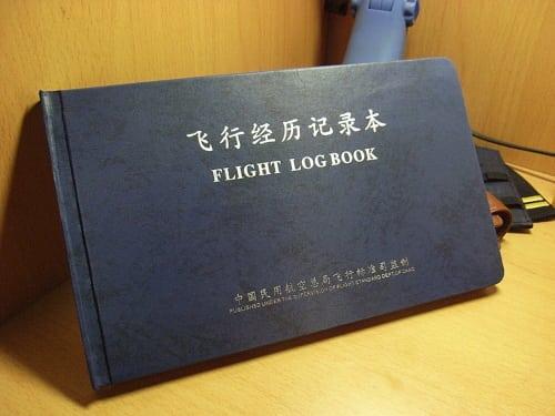 flight_log_book