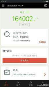 Qualcomm Snapdragon 821: AnTuTu segna 164.000 punti 1