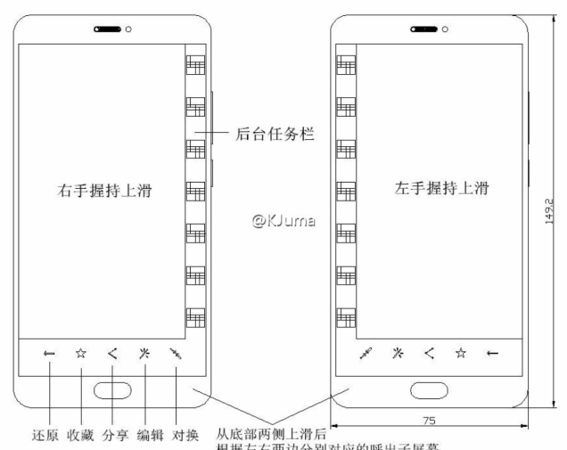 sketches-of-the-meizu-pro-7-surface-4