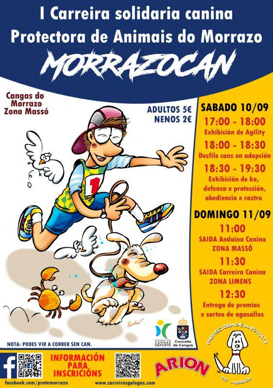 22Cartel-Morrazocan-g (1)