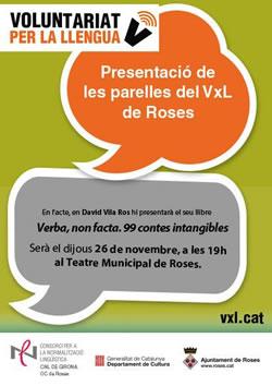 Oficina de Català de Roses
