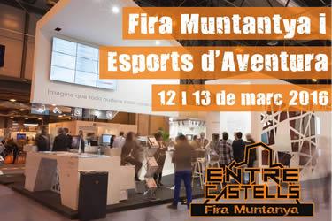 1ª Fira de Muntanya i Esports d'Aventura de Vilajuïga