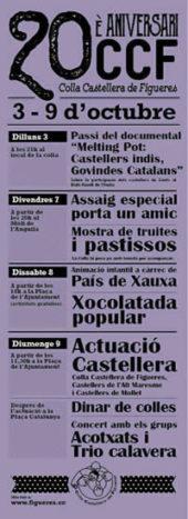 Colla Castellera de Figueres