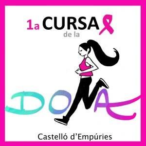 Cursa de la Dona de Castelló d'Empúries