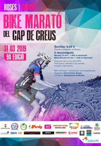 Bike Marató del Cap de Creus 2019