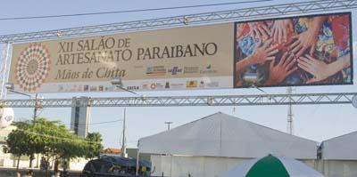 Fachada do Salão de Artesanato Paraibano em Campina Grande 2010