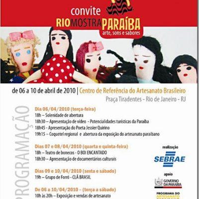 convite_eletrnico_rio_mostra_pb1