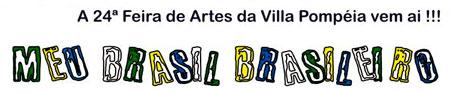 Centro Cultural Pompéia convida para a Feira na Vila Pompéia