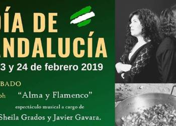 cartell Dia de Andalucia febrer 2019-imatge