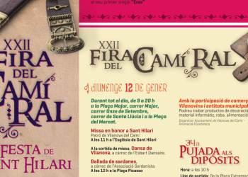 Fira Cami Ral 2020-imatge
