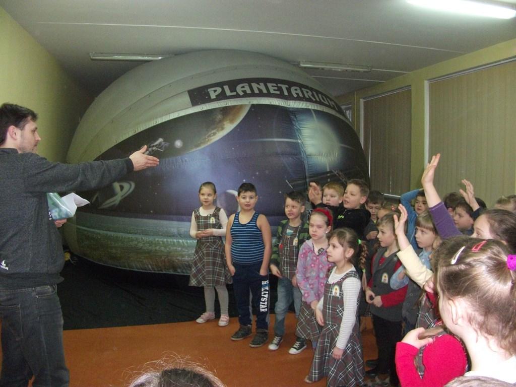 Planetariumas 2016